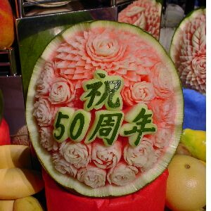 watermelon sculpture: Celebration, the 50th Anniversary.
