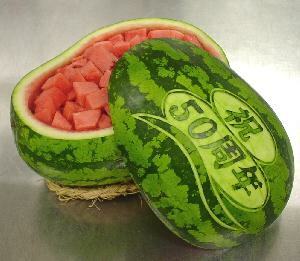 Watermelon Carving: The Japanese crane and tortoise which call a fortune.