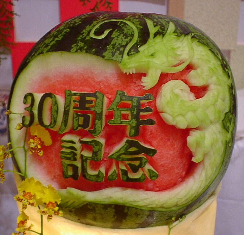 Watermelon Carving: Lake Towada. (Japan)