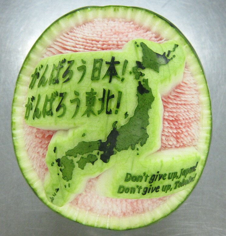 Watermelon Carving: Tennis Lovers.